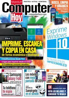 IMPRIME, ESCANEA Y COPIA EN CASA DE FORMA ECONÓMICA Y ECOLÓGICA