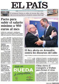 EL REY ALERTA EN JERUSALÉN CONTRA LOS DISCURSOS DEL ODIO