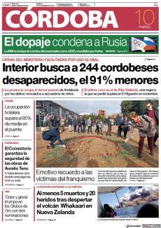 LA OCUPACIÓN HOTELERA SUPERA EL 85% DE MEDIA EN EL PUENTE