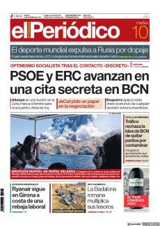 PSOE Y ERC AVANZAN EN UNA CITA SECRETA EN BCN ALLANAN ESQUERRA