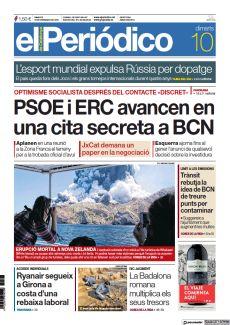 PSOE I ERC AVANCEN EN UNA CITA SECRETA A BCN APLANEN ESQUERRA
