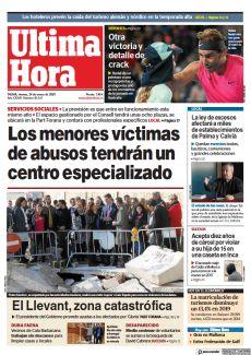 LOS MENORES VÍCTIMAS DE ABUSOS TENDRÁN UN CENTRO ESPECIALIZADO