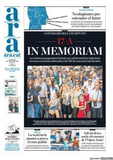 17-A IN MEMORIAM