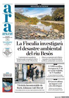 LA FISCALIA INVESTIGARÀ EL DESASTRE AMBIENTAL DEL RIU BESÒS