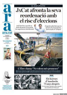 JXCAT AFRONTA LA SEVA REORDENACIÓ AMB EL RISC D'ELECCIONS